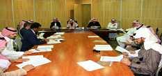 اللجنة الدائمة للخطة الاستراتيجية بجامعة الأمير سطام  تُقر أولويات تنفيذ أهداف الخطة الاستراتيجية للجامعة