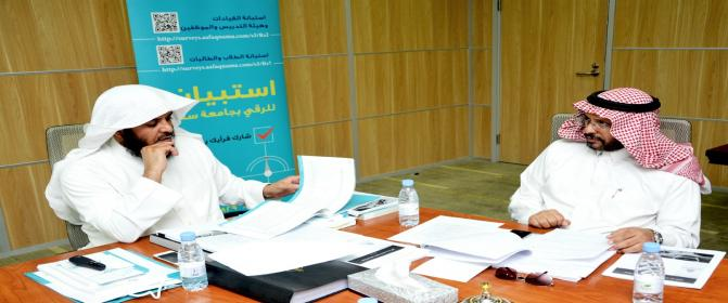 The meeting with Prof. Dr. Salem bin Said Alqahtani