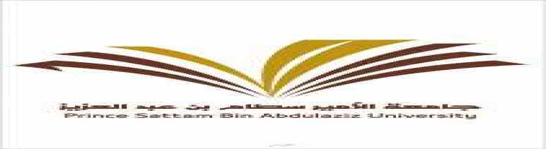 الهيكل الإداري والتنظيمي